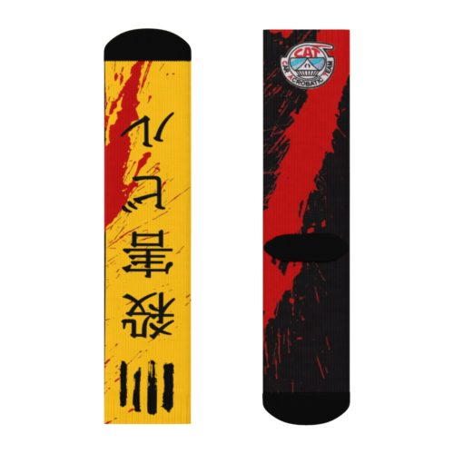 The Iconic Kill Bill Sublimation Socks by GourmetKickz